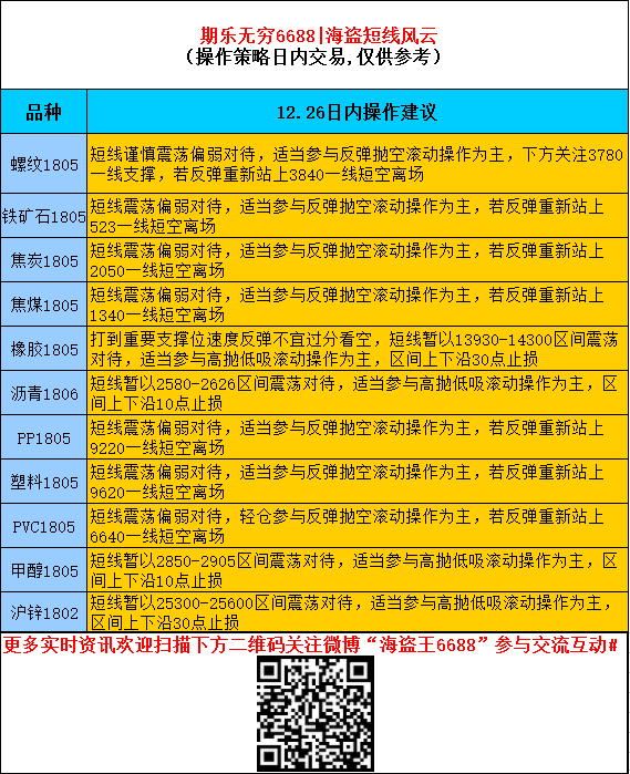 43438C8BBCC4A35832561515BA68DC40.png