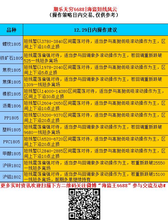 FS13$`AES35I14_C]7FZV[9.png