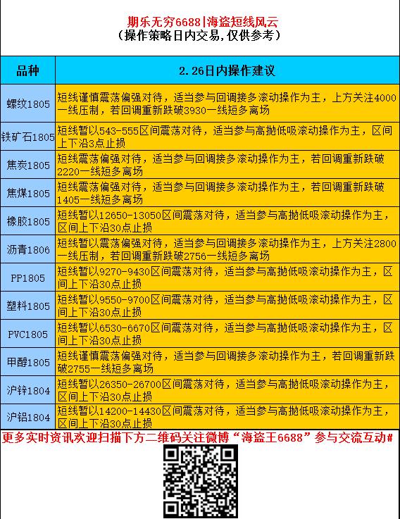 EF1741EA123C4ED48DEF4DEA96A7A4EC.png