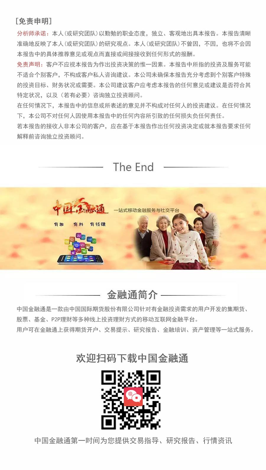 易胜博官网改版2.png