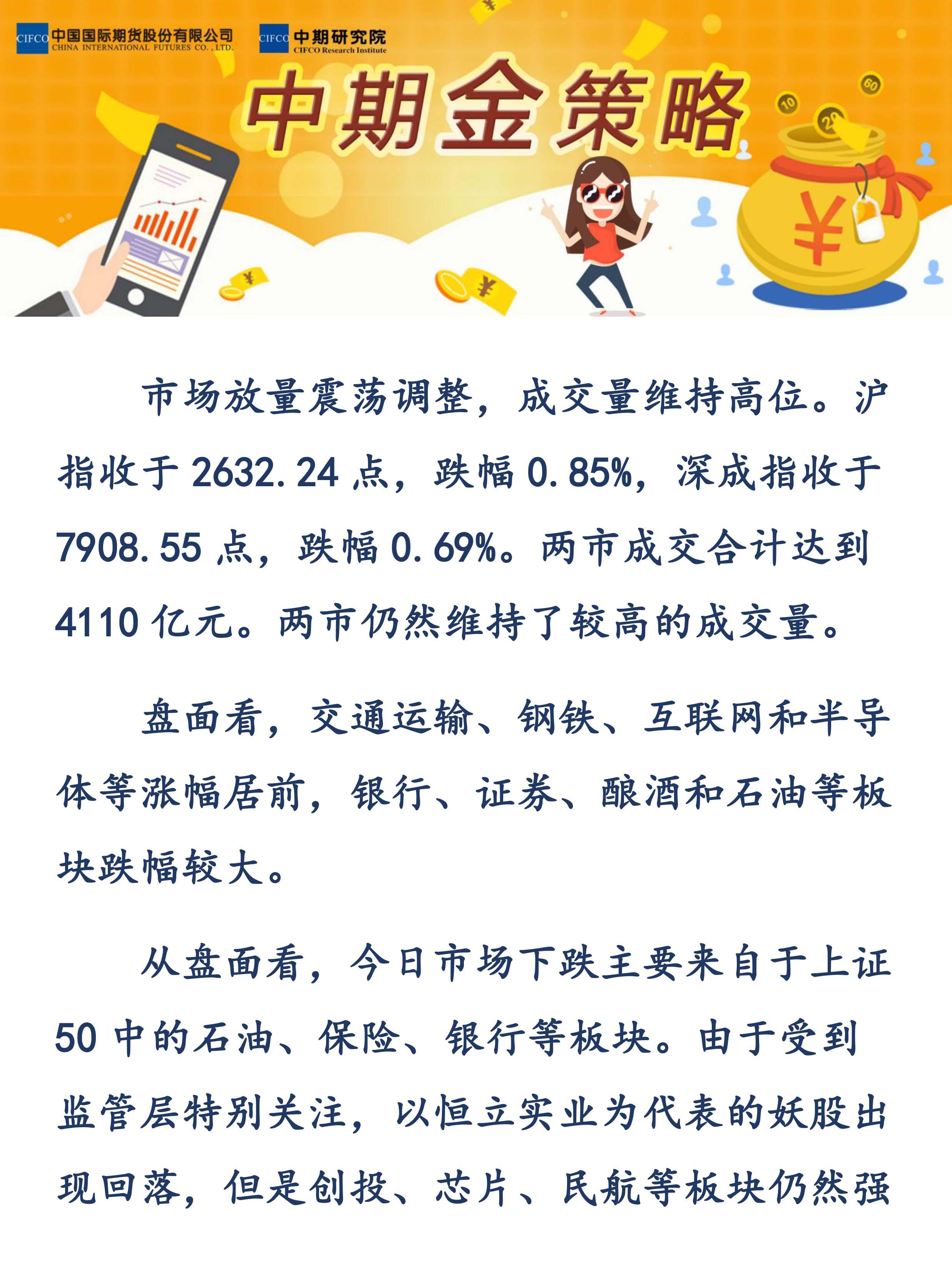 易胜博金策略1114(李冰)-1.jpg
