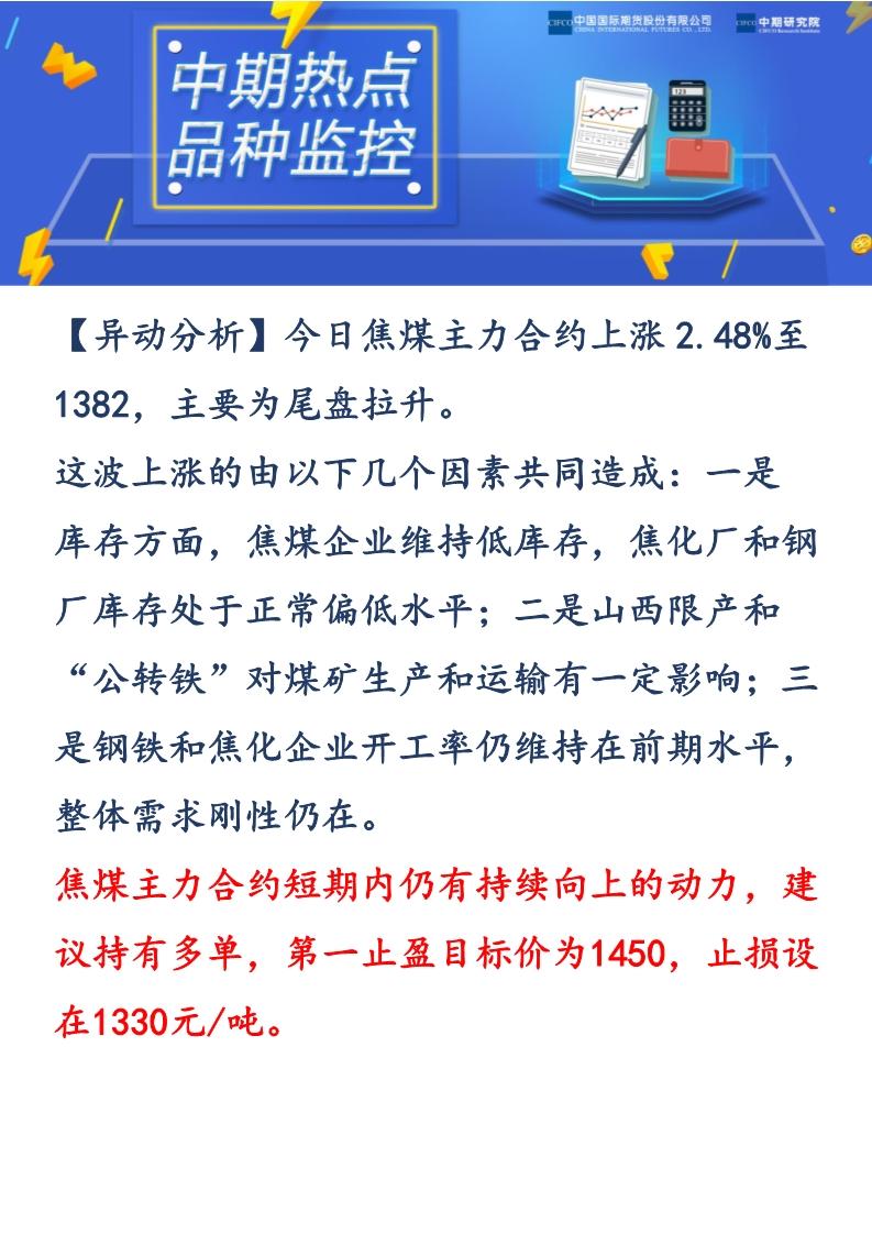 1_1.jpg