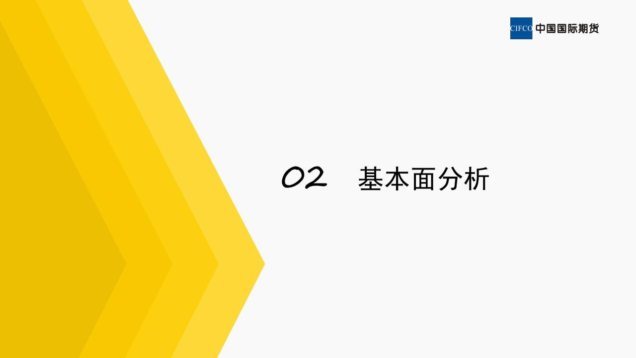 政策预期影响,煤焦震荡偏强-陈岩.pdfx_06.png