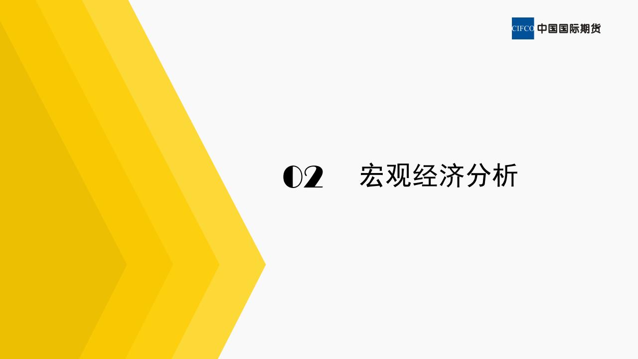 2018.12.20- 再平衡进程中,油价涨跌两难 -暴玲玲_04.png