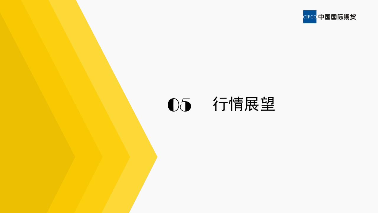 2018.12.20- 再平衡进程中,油价涨跌两难 -暴玲玲_14.png