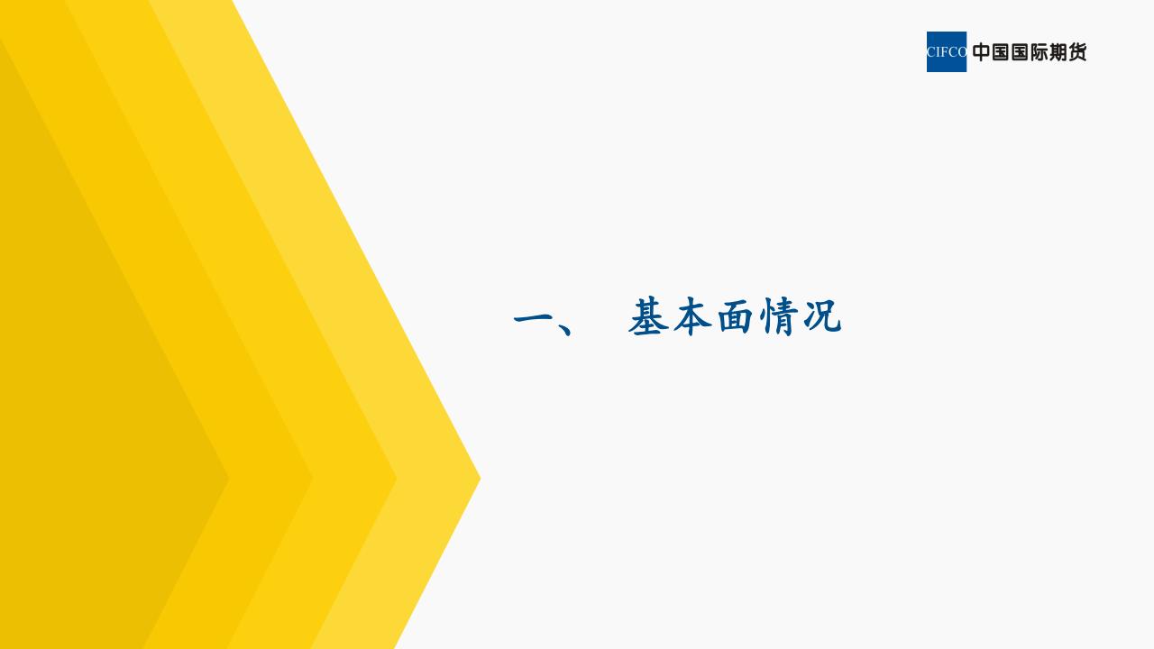 铁矿石市场运行情况分析_01.png