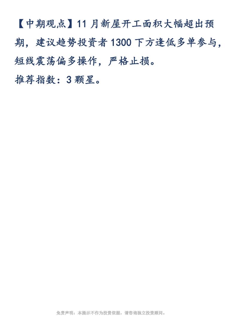 【易胜博金策略】-20181227-玻璃_01.png