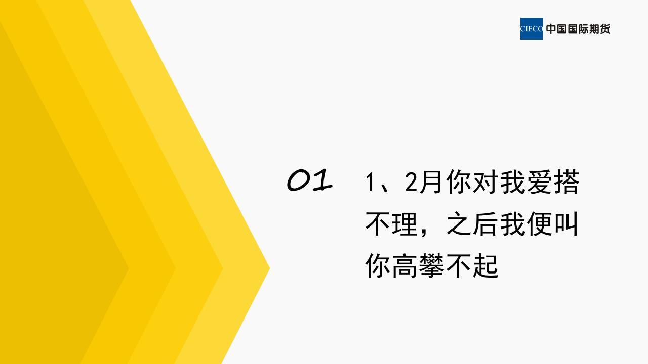 苹果喜提漫漫跌势,推荐卖近买远套利-20190103-晨会_01.png