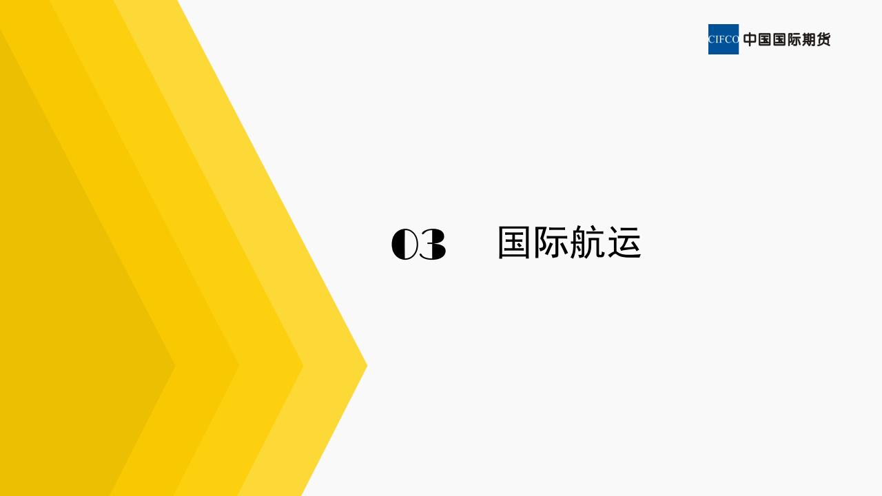 2019.02.13 原油市场基本面状况及推荐策略 -暴玲玲_07.png