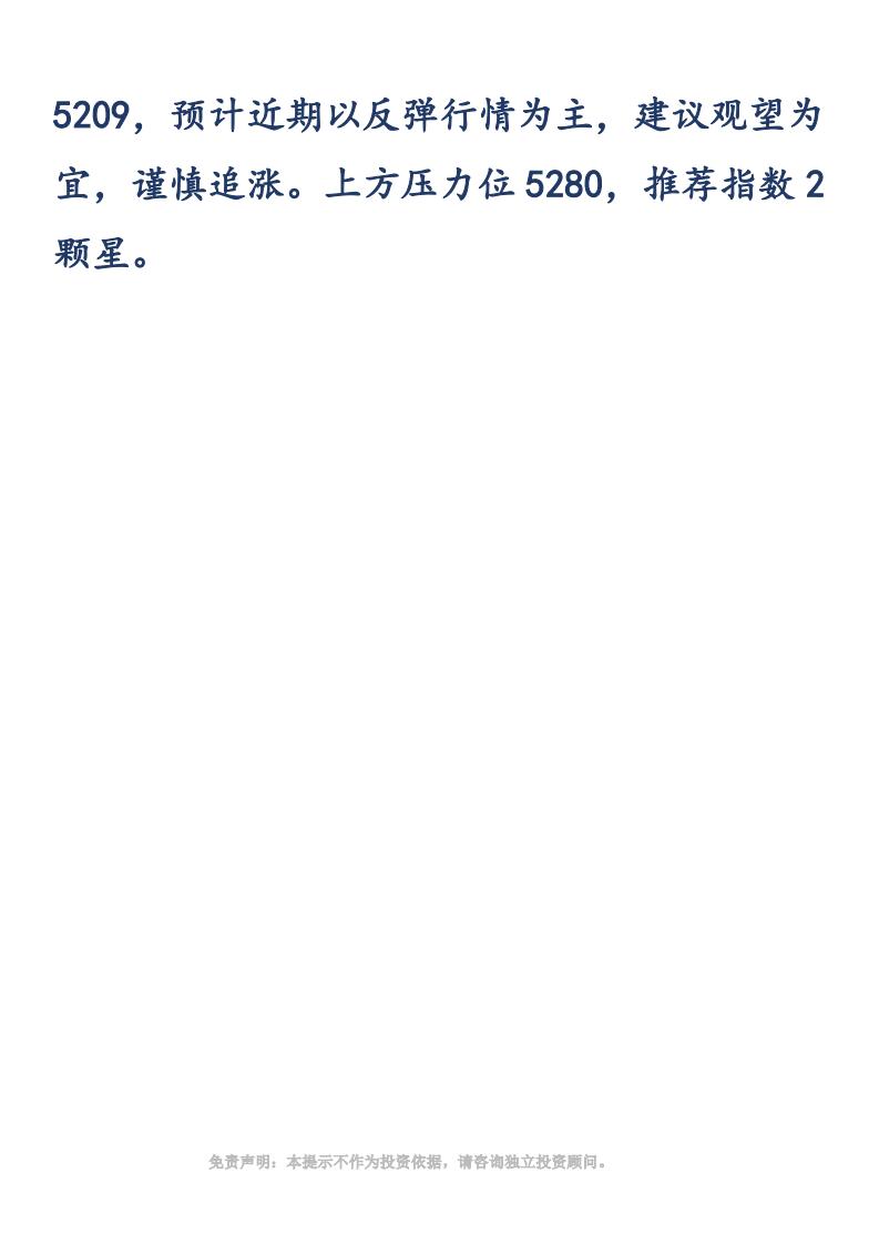 【易胜博金策略】-20190226-白糖_01.png