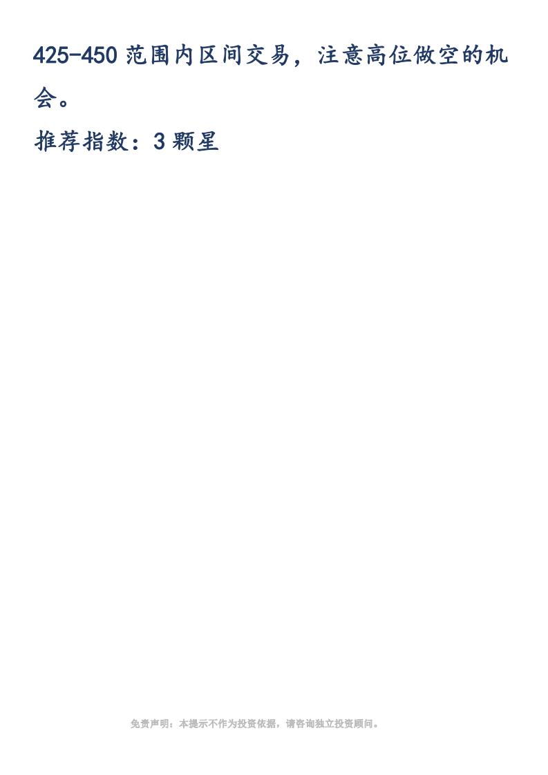 【易胜博金策略】-20190308-原油_01.png