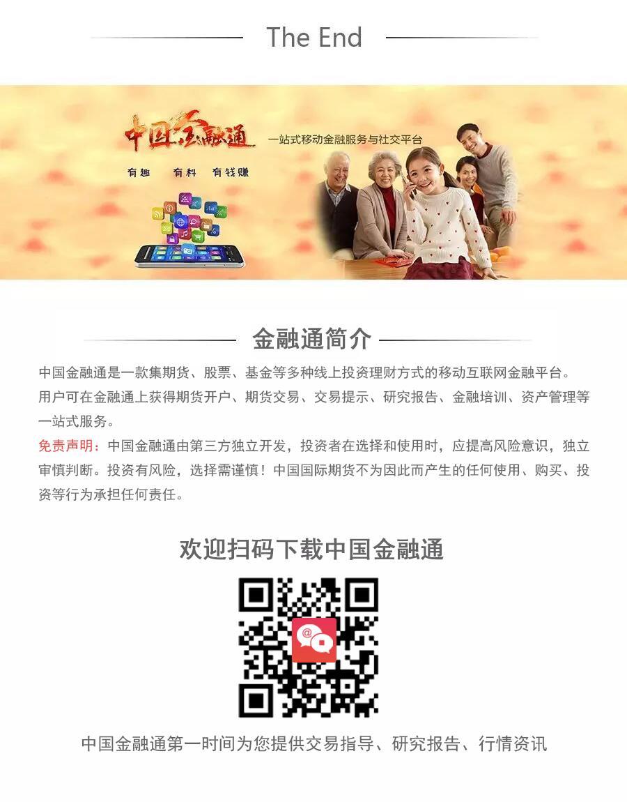 好运彩彩票网下载官网.jpg