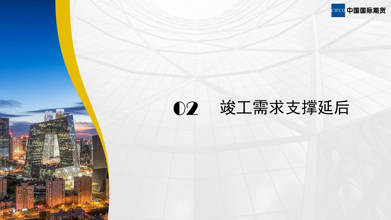 易胜博欧赔必胜定律晨会-玻璃纯碱产业链现状及推荐策略_05.png