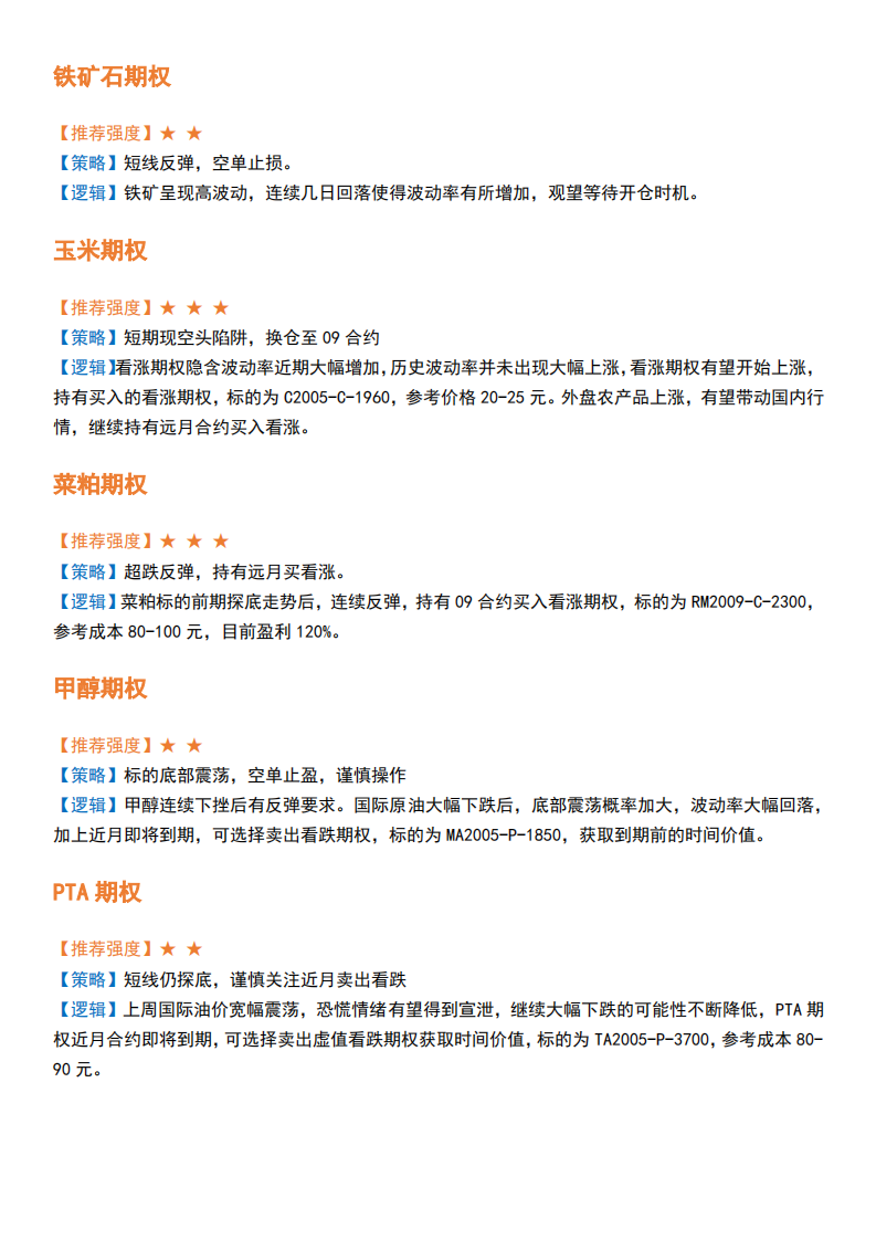 betway体育投注早知道2020.03.26_03.png